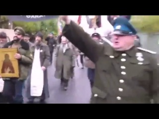 Русские казаки - православные фашисты!