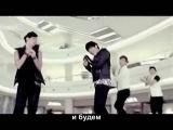 [M/V] 2PM - Fly to Seoul