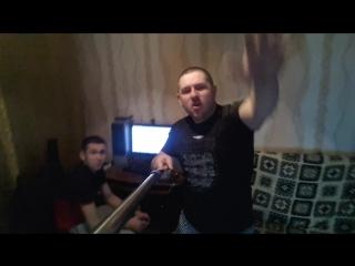Fatal bazooka – Fous ta cagoule
