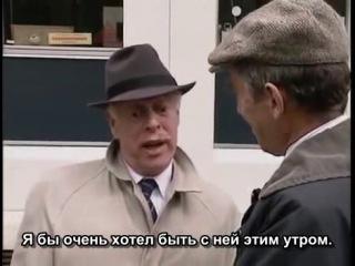 Соблюдая приличия/Keeping Up Appearances/4 сезон 5 серия/Русские субтитры/Для друзей и близких!
