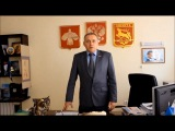 Видеопоздравление УпрО от МОУ