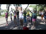 1 ИЮНЯ, День Защиты Детей. 5 - Детский Танец - МЫ МАЛЕНЬКИЕ ЗВЕЗДЫ (флешмоб)