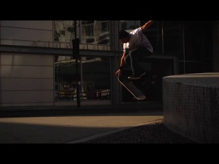 Kilian Martin: A Skate Illustration