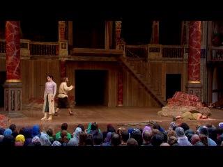 The Tempest - Shakespeare's Globe - Roger Allam - Colin Morgan - Буря