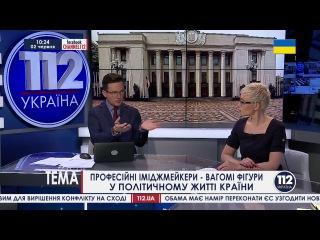 Олександр Лємєнов, юрист, експерт з публічної політики