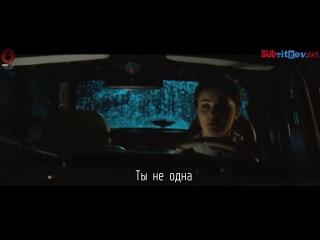 Aram MP3 - Not Alone (Eurovision 2014 Armenia) с переводом