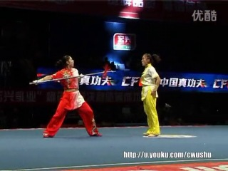 2013年全国武术对练大奖赛 女子 023 空手进枪(决赛)刘海云 高静(宁夏)