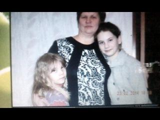Дорогой и любимой мамочке,бабушке и самой лучшей теще в мире! С юбилеем!!!