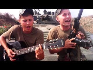 Я солдат, солдат забытой Богом страны