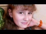 Rkfc под музыку Детские песни - Крылатые Качели (минус) . Picrolla