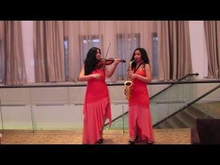 Viva Скрипка и саксофон