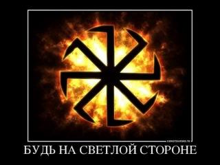 КОЛОВРАТ-Триединство