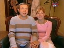 Саша и Маша: В гостях у садо-мазо свингеров :-D )))