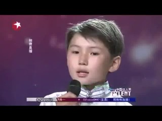Удаму мальчик который заставил заплакать весь Китай