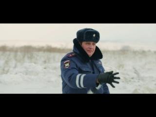 фильм дороги снятый в красноярске скоро