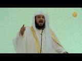 Мухаммад аль-Арифи - Обходительность пророка ﷺ
