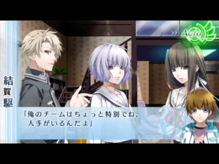 Norn9: Norn Nonette | Норн9 | NORN9 ノルンノネット - the beginning part 3/3