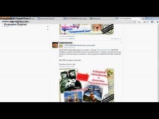 АКЦИЯ №369! Необычайной красоты от интернет – магазина «Постельное белье 3D»! ВЫИГРАЙТЕ сертификат номиналом 300 рублей на покупку постельного белья. А у каждого участника при покупке комплекта постельного белья с 26 апреля по 1 мая есть возможность ВЫИГРАТЬ фотообои «Тауэрский мост»!