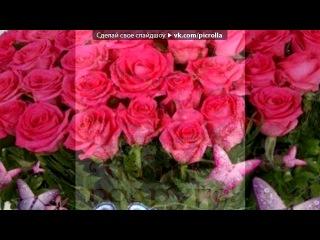 «Красивые Фото • fotiko.ru» под музыку Бони Эм - Sanny - хоть и старая но очень позитивная песня))). Picrolla