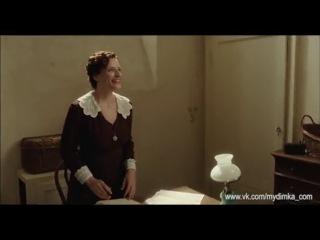 Тайны Борго Ларичи (1 сезон 1 серия) / I Segreti di Borgo Larici / 2014