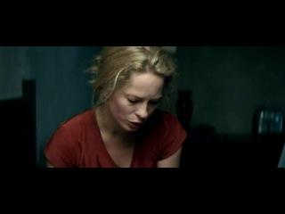 Изгнание (2007) трейлер