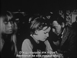 Морис Роне: интервью. 1966 год.