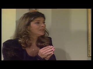 Инес Дуарте -личный секретарь