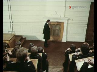 Мост через жизнь - 1986 - Х\Ф киностудия им. А. Довженко (фрагмент)