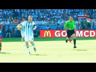 Леонель Месси. Сможет ли он вывести Аргентину в полуфинал?