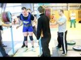 Роман Мацкевич. Приседание. 305 кг в в/к до 110 кг на первенстве Беларуси среди юниоров - 2007.