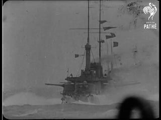 броненосцы типа Дантон в море,1916г