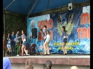 Чудо - аква - мега - танцы - 2014