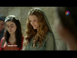 Нурбану и её дочери приветсвуют Мурада и Сафие