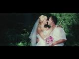 Наш супер-мега-классный свадебный клип)))