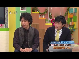 [TV] Ichioshi (cut Seiten no Hekireki) (14.5)