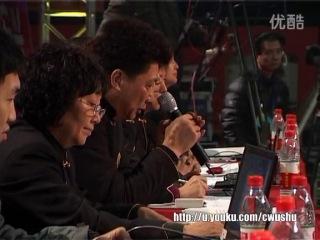 2013年全国武术对练大奖赛 女子 008 匕首进枪 易水寒 陈壵(四川)