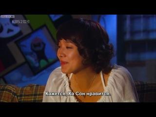Трое Пап и Одна Мама [2008] / Папаши / One Mom and Three Dads - 8