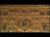 Венеция и ее Лагуна. Мировые сокровища культуры