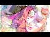 «фотки ариночки» под музыку Арина Данилова, Голос.Дети - `Quizás, quizás, quizás`. Picrolla