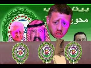 Les 4 ânes traitres arabes alliés du sionisme