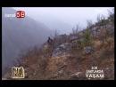 Dağ Adamı 15 Bölüm Doğada Yaşam 2