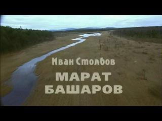 Граница Таежный роман 1 2 3 4 серия