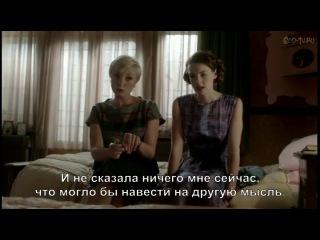 Вызовите акушерку / Call The Midwife (3 сезон, 4 серия) (2014) Ru Sub