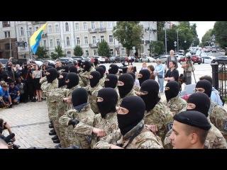 Присяга батальона Азов