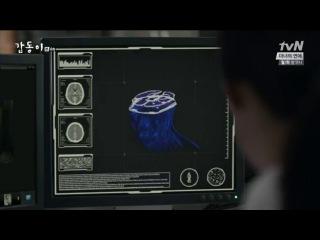 Кап Дон | Gap Dong | Gapdongi 4/20  серии русская озвучка