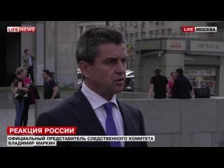 СК возбудил дело по фактам военных преступлений в ДНР и ЛНР.
