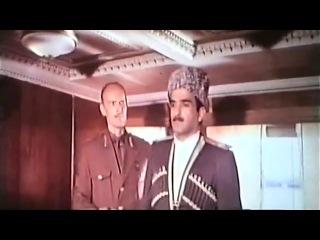 İşarəni dənizdən gözləyin ( 1986)