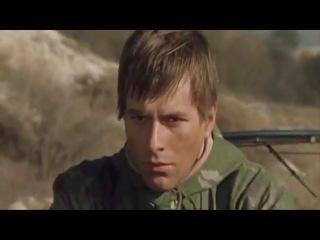 Владимир Высоцкий - Он не вернулся из боя (к/ф