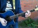 """Як грати """"Почуття (Я тебе кохаю)"""" на акустичній гітарі"""
