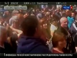 Телеканал Россия 24 ! Вести в 14-00 ! Новости Последнего Часа! Карательная Операция _ события Украина! Прямой Эфир! 04 05 2014